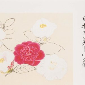 Beautiful flower of Japan 100 Writing and Crafting Letter Papers