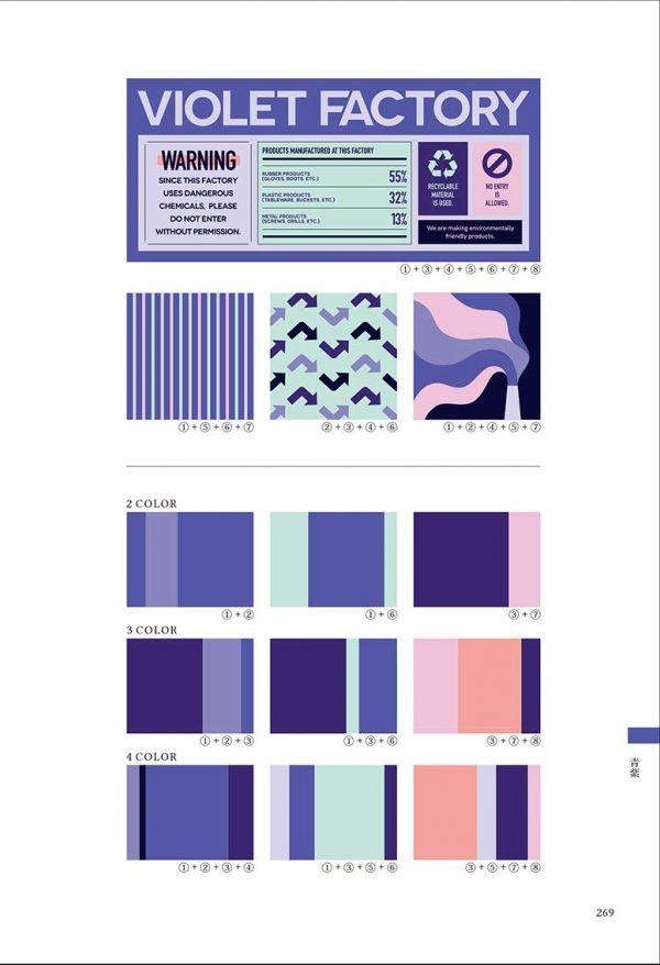 Color scheme collection - Japanese graphic design