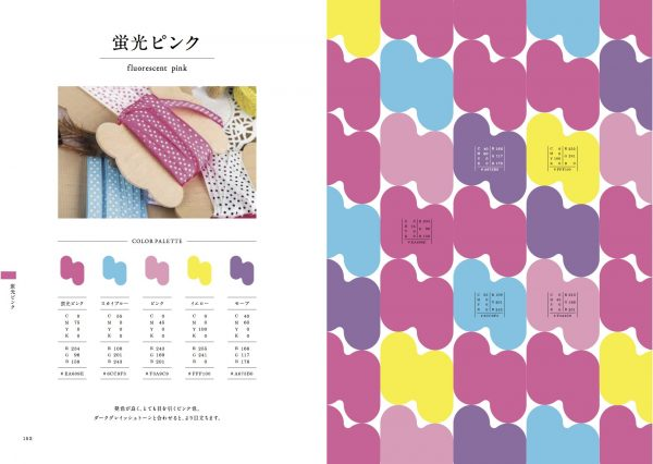Cute pink color scheme - Japanese graphic design