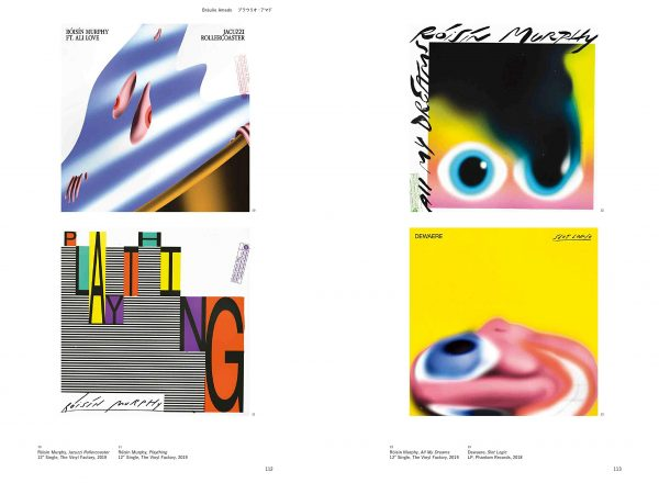 Graphic Waves-Japanese record jacket for the internet age