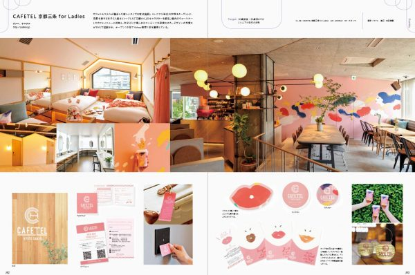 Graphics from shops for women - Japanese geaphics