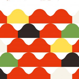 Japanese cute color pattern - Japanese graphic design