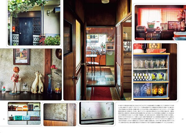 Japanese retro(showa) interior style6