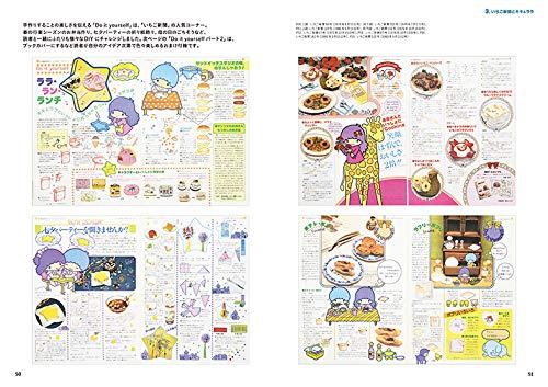 LittleTwinStars A to Z (SANRIO)kikirara- Japanese cute character