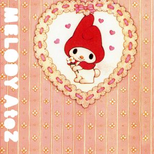 MY MELODY A to Z (SANRIO)- Japanese cute character