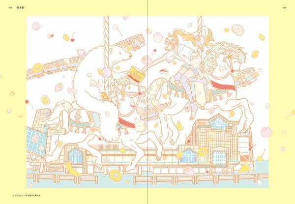New retro illustration - Japanese illustration book