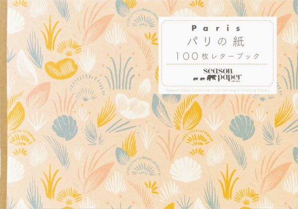 PARIS 100 Writing and Crafting Letter Papers of Season Paper Collection II