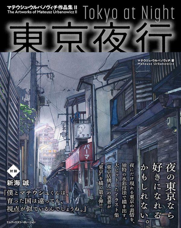 Tokyo at Night - The artworks Mateusz urbanowicz