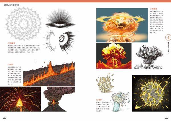 effectgraphics