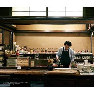 COFFEE SHOP (TOKYO ARTRIP) - Japanese culture book