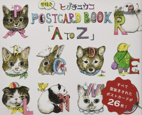 Die cut POSTCARD BOOK A to Z - Japanese craft book