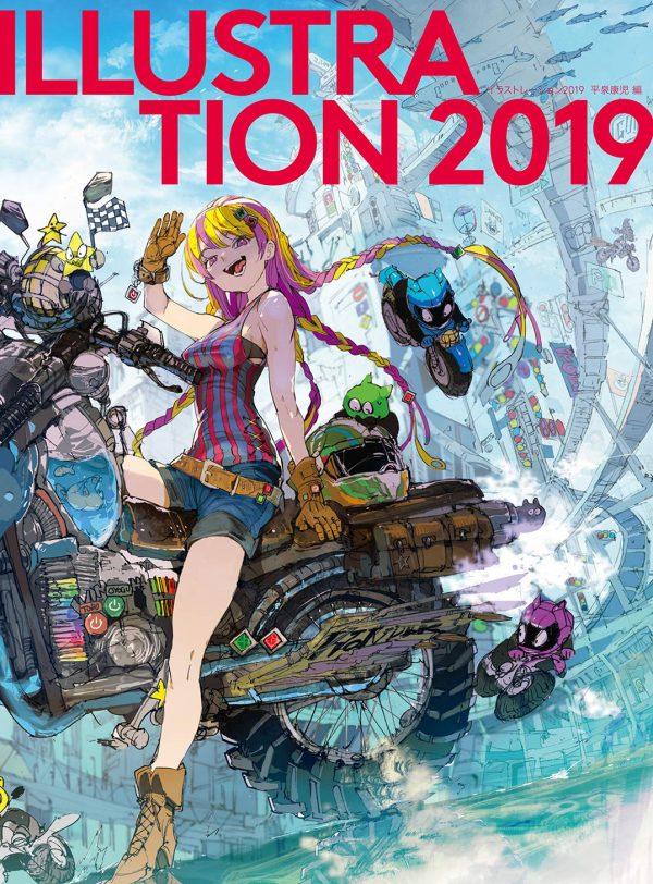 ILLUSTRATION 2019 - Works of 150 Japanese Illustrators-posukademizu