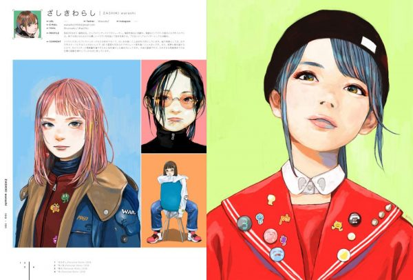 ILLUSTRATION 2019 - Works of 150 Japanese Illustrators