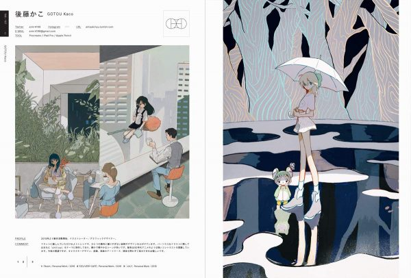 ILLUSTRATION 2020 - Works of 150 Japanese Illustrators