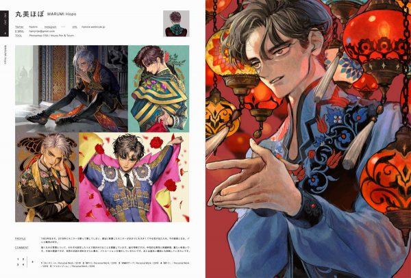ILLUSTRATION 2020 - Works of 150 Japanese Illustrators