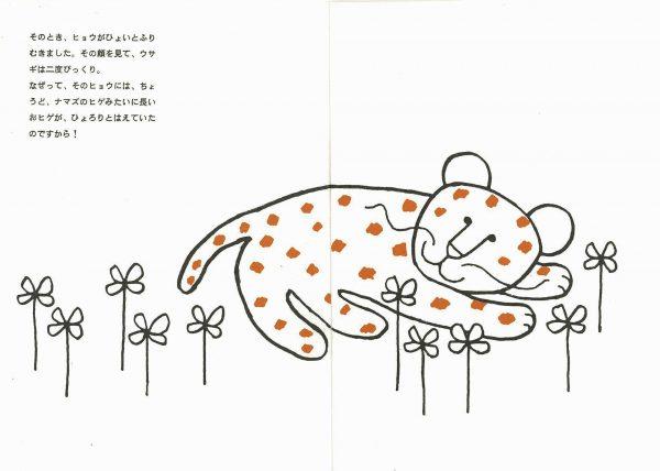 Makoto Wada Private Edition Picture Book Box