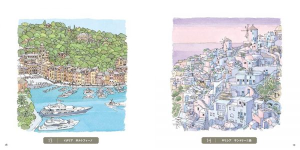 Sketch coloring book - Beautiful water city of the world- Japanese coloring book