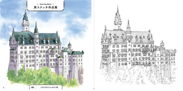 Sketch coloring book-The most beautiful city in the world & Adorable village - Germany - Japanese coloring book