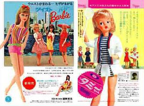 Children's Advertising in the Showa Era - Japanese graphic design book