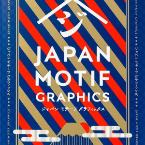 JAPAN Motif Graphics - Japanese graphic design