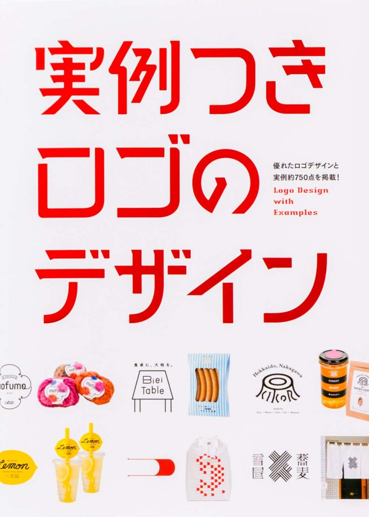 Japanese Logo design with examples - Japanese graphic design