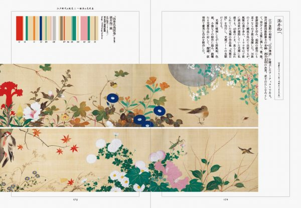 Japanese color scheme by age - Japanese graphic design