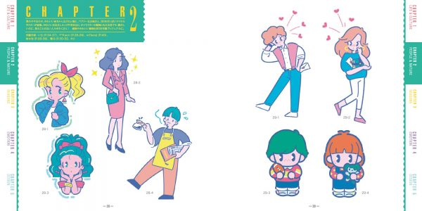NEW 80s MATERIAL - 80s illustration material collection - Japanese graphic design book