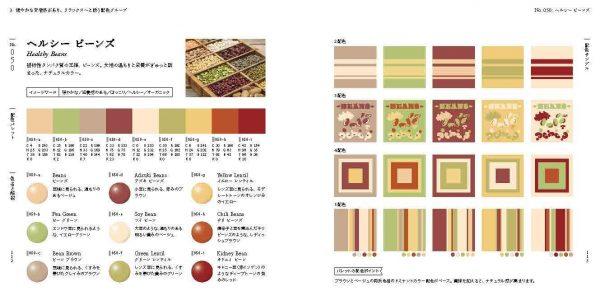 Quickly useful! Color arrangement book - Japanese Color palette