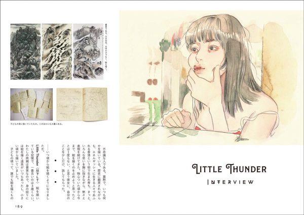 SISTERHOOD LITTLE THUNDER ART BOOK