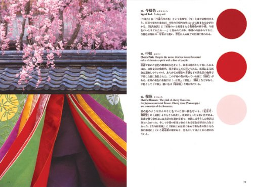 The traditional color of Japan - Japanese graphic design