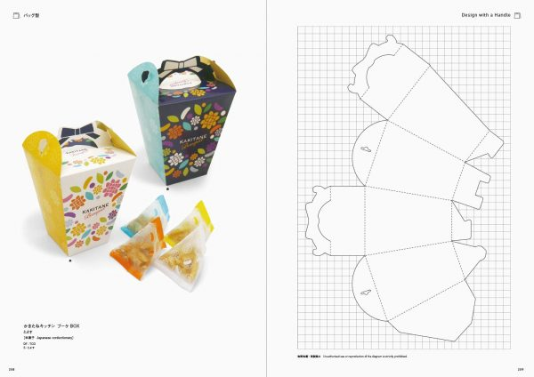 [With development plan] Captivating Forms Structural package design in Japan - Japanese graphic design