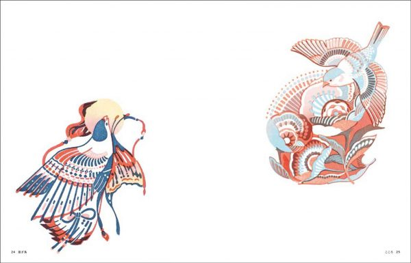 Yasuko Aoyama Works - Eraser stamp art - Japanese Art Book