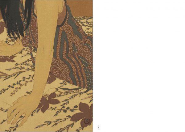 Yasunari Ikenaga Art Book - Happiness of a hundred nights that thinks of you