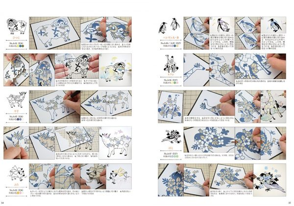Beautiful cutting art by Shinobu Ohashi - Japanese craft book