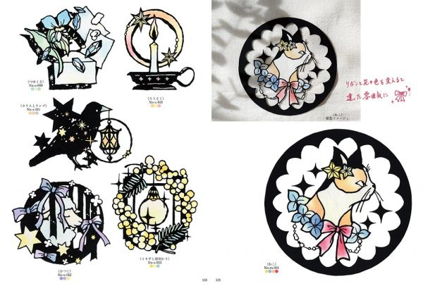 Beautiful fantasy paper-cutting art by Shinobu Ohashi - Japanese craft book