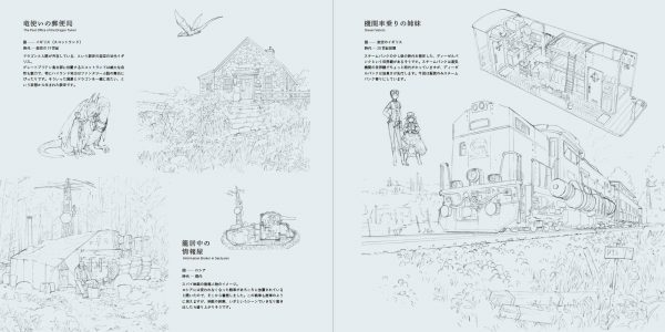 Houses with a story - Seiji Yoshida Art works - Japanese illustration book11