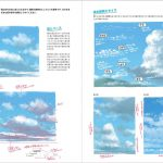Seiji Yoshida Art works & Perspective technique - Japanese illustration book