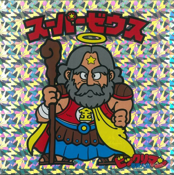 special edition - Bikkuriman original picture complete works - Japanese character