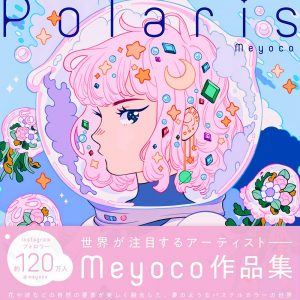 Polaris -The Art of Meyoco- japanese illustration