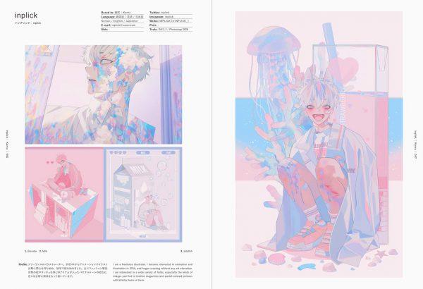 ASIAN ILLUSTRATION - Cover illust-GUWEIZ - Japanese illustration book