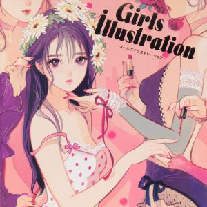 Girls illustration - Japanese illustration book