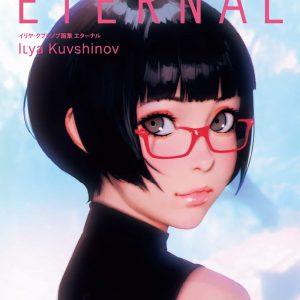 Ilya Kuvshinov Art Works - ETERNAL - Japanese illustration book