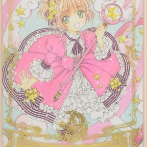 Cardcaptor Sakura 20th Anniversary Illustration Collection