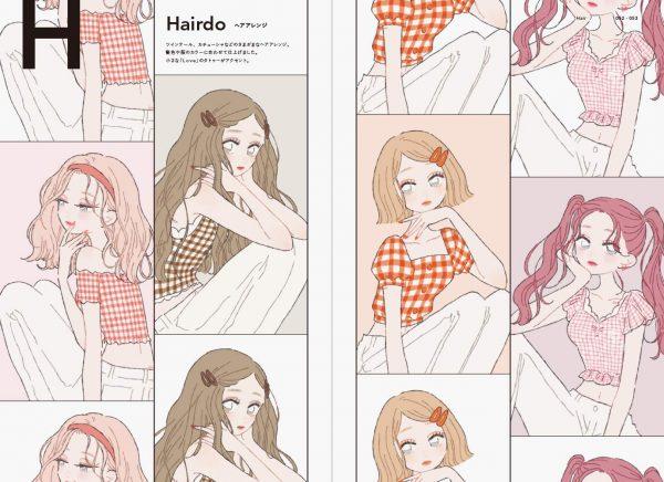 FASHION ILLUSTRATION BOOK-The Art of TANAKA