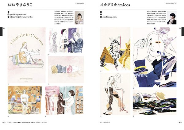 Fashion Illustration Flie 2020 - cover illustration-unpis