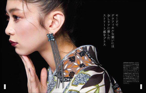 Kimono hair and makeup perspective and technique - SHISEIDO KIMONO BEAUTY
