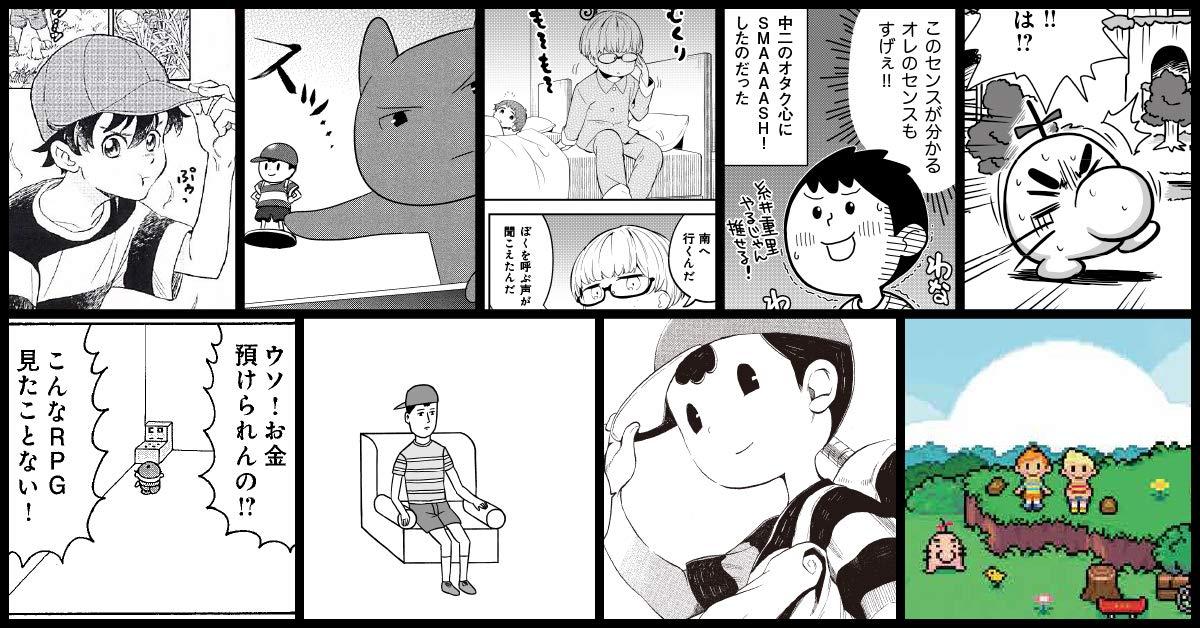 Sticker Art Book Illustration Hobonichi Japan Pollyanna MOTHER OFFICIAL COMIC