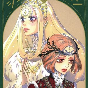 [New Edition] Sugar Sugar Rune vol.4 - Moyoco Anno - Japanese manga comic