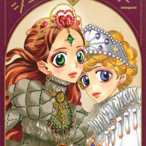 Sugar Sugar Rune New Edition vol.1 - Moyoco Anno - Japanese manga comic