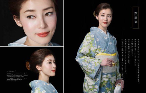 Yumiko Kamada The idea of kimono hair make - SHISEIDO KIMONO BEAUTY